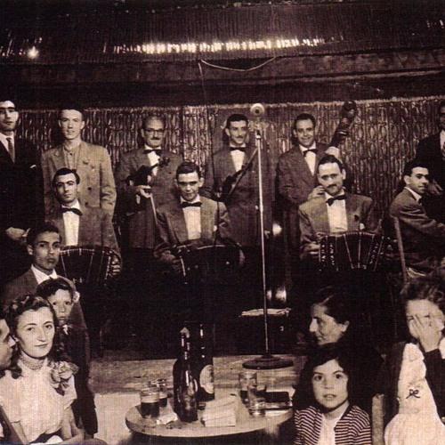 Orquesta Típica El Amanecer - Poesia Online